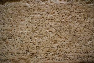 Tafel von Baska