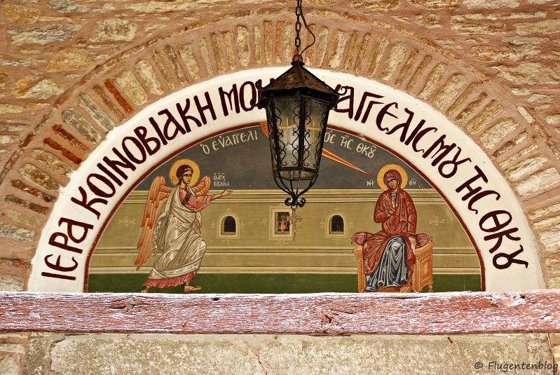 Griechenland Skiathos Kloster Evangelistrias