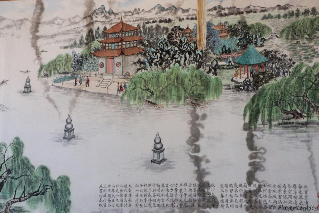 Zuerich Sehenswuerdigkeiten Chinagarten